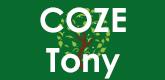 – Coze Tony –